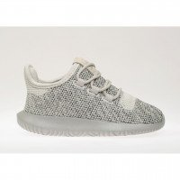 adidas Originals Tubular Shadow (BB8888)