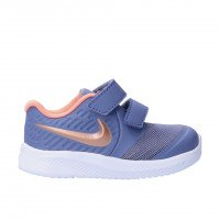 Nike Star Runner 2 Kids (AT1803-417)