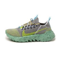 Nike Space Hippie 01 (DJ3056-002)